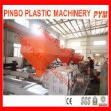 プラスチックリサイクル機械水リングの切断