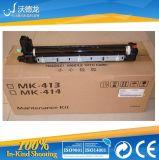 Nagelneues kompatibles Gerät der Trommel-Mk410/413 des Gebrauches in Km1620/1650/2035/2050
