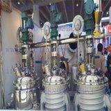 Reattore mescolantesi dell'imbarcazione agitato reattore mescolato agitatore dell'acciaio inossidabile