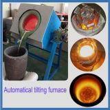 Máquina del horno fusorio de la inducción para el aluminio de la plata del oro del cobre del hierro