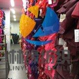 Ткань полиэфира, ткань тафты 190t 210t, выравнивая ткань, оптовая ткань, ткань одежды (2)