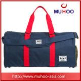 屋外のための方法高品質の余暇旅行袋(MH-5050)