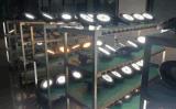 UL Highbay 램프