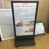Пол алюминиевой рамки Advertisng свободно стоящий стоя коробка СИД светлая
