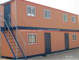 Construstion領域のための移動式プレハブかプレハブの家