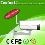 CCTVの監視システム2 MP 4MP IRの弾丸のWiFi IPのカメラ(IPBB60H400W)