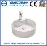 Round Ceramic Sanitary Ware Art Basin