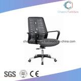 회전대 메시 기능적인 매니저 의자