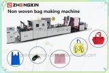 Aboutissant le prix automatique non tissé de machine de sac (ZXL-E700)