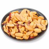 يشوى تابليّ نكهة فول سودانيّ