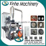 Diversa máquina del pulverizador de las tallas con alta calidad