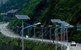 Luz de rua IP65 solar com bateria de lítio