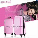 Мешок багажа вагонетки Presider обтекателя втулки промотирования/багаж компьтер-книжки перемещения случая