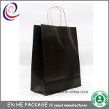 Sacchetto di carta di lusso del regalo del sacchetto su ordine della carta kraft