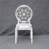 卸し売り花の背部椅子は覆う結婚式の装飾(YC-D228)を