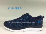 Mens Sporst laufender Schuh-rüttelnde Fußbekleidung