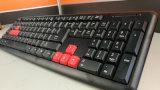 104key bewegliche verdrahtete Tastatur USB-DJJ2117 für PC und Laptop