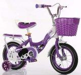 卸し売り新しいモデルの子供山の自転車の赤ん坊BMXの自転車は自転車の子供の自転車をからかう
