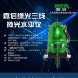 Инструмента уровня лазера Danpon уровня лазера ручных резцов инструмент зеленого измеряя