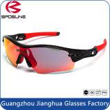 Prolight Eyewear unisex para óculos de sol Multifunctional ao ar livre de ciclagem do esporte da pesca