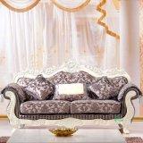 居間の家具のためのファブリックソファー