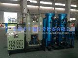 Uso industrial Generador de Oxígeno