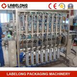 Labelong 기름 채우는 선 생산 라인 고속