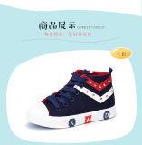 子供Ktkd-3054のための偶然のズック靴