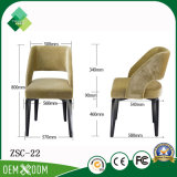 食堂(ZSC-22)のための旧式なファブリック椅子の丸背の椅子