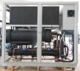 30 o cavalo-força do quilowatt 10 molha o calefator de refrigeração do refrigerador de água para o aquecimento e refrigerar (5-100 C ajustável)