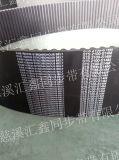 Industrieller Gummizahnriemen von Ningbo