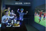 영사기에 인조 인간 지능적인 파랗 광선 3D 유선 텔레비전