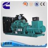 SGS 150kw Cummins Engine 열려있는 유형 디젤 엔진 발전기 세트