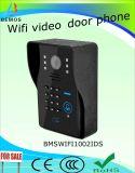 普及したWiFi/IPの視覚ドアベルの相互通信方式