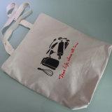 ترويجيّ صنع وفقا لطلب الزّبون يطبع قطر نوع خيش تسوق حقيبة يد [توت بغ]