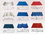 OEM 주거 타일을 붙인 지붕 또는 착색된 물결 모양 루핑 장