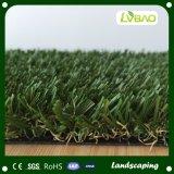 表の庭の庭を美化するための人工的な草