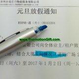 قلم ترقية هبة