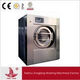 Шайба одежд автоматическая и машина сушильщика/экстрактор шайбы гостиницы (XTQ)