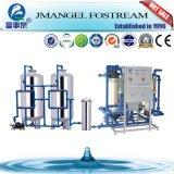 Planta de agua de consumición de la membrana del RO de los E.E.U.U. Dow de la ósmosis reversa con precio del proyecto