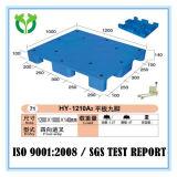 1200*1000*140 9足は表面パレットプラスチック出荷を選抜する