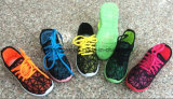 カスタマイズされるを用いる子供の注入のズック靴のCasusalの履物の靴