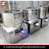 آليّة مطبخ تجهيز لأنّ دواجن [بلوكر]