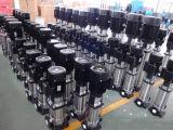 高圧縦の多段式冷却塔の循環ポンプ