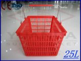 Plastic rosso Shopping Baskets per Supermarket From Suzhou Yuanda (YD-B2)