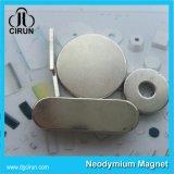 [ن30-ن55] درجة عادة حجم نيوديميوم كثّ مكشوف محرك مغنطيس