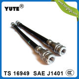 Yute DOTの1/8 Inch SAE J1401 Brake Hose Assembly