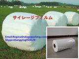 高品質の打撃型LLDPEの白いサイレージのフィルム