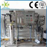 ISO9001 증명서 산업 식용수 RO 급수 여과기 플랜트