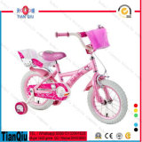 2016명의 사랑스러운 소녀 아이들의 자전거, 작은 아이 자전거